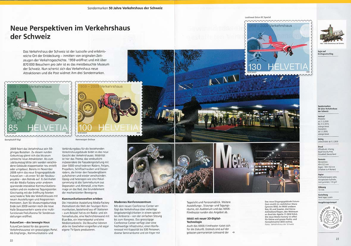 Verkehrshaus-Lupe-2009